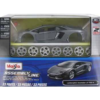 Lamborghini Aventador LP 700-4 Model Kit